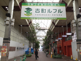 furumachi7-20190509-8.jpg