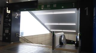 galayuzawa15.jpg