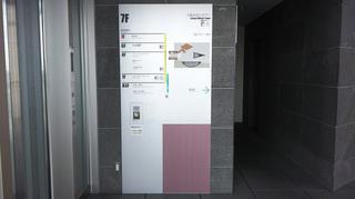 irifunetower10.jpg