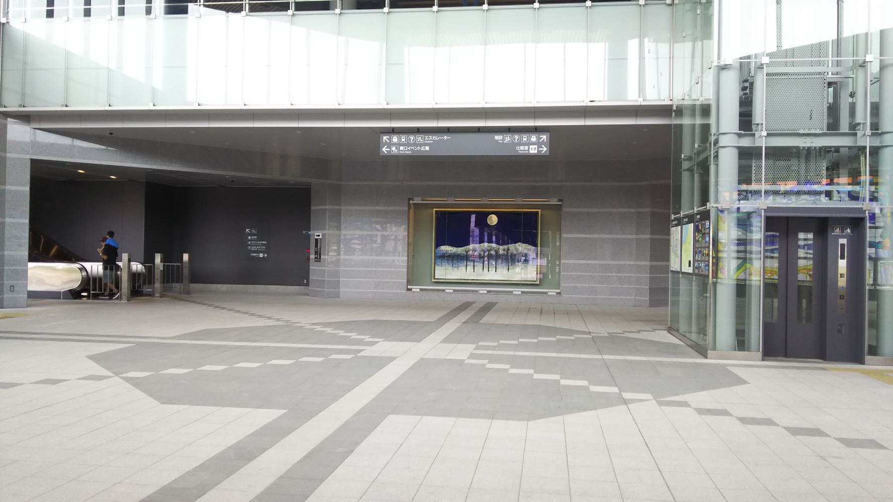 joetsu-myoko1-10.jpg