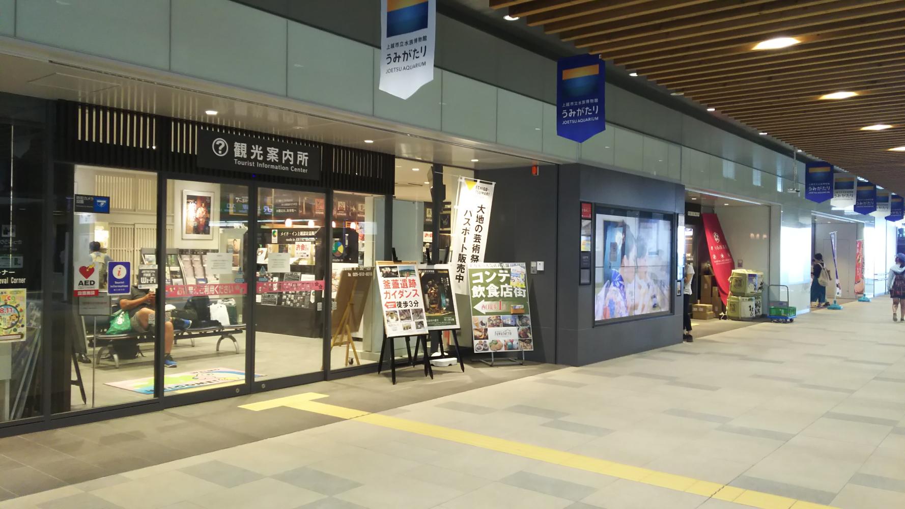 joetsu-myoko1-4.jpg