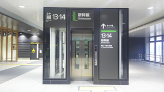 joetsu-myoko2-11.jpg