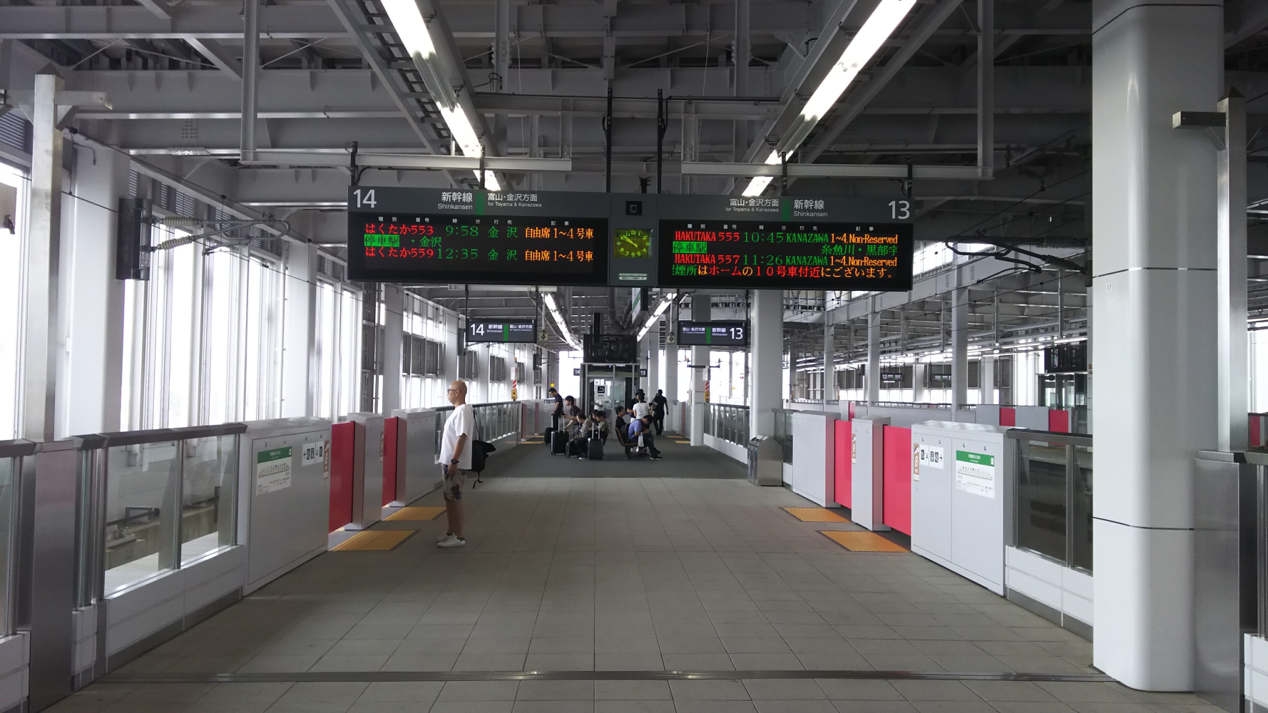 joetsu-myoko2-12.jpg
