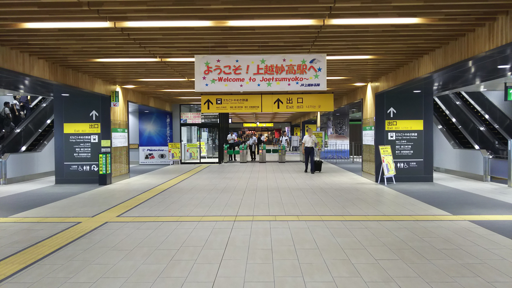 joetsu-myoko2-4.jpg