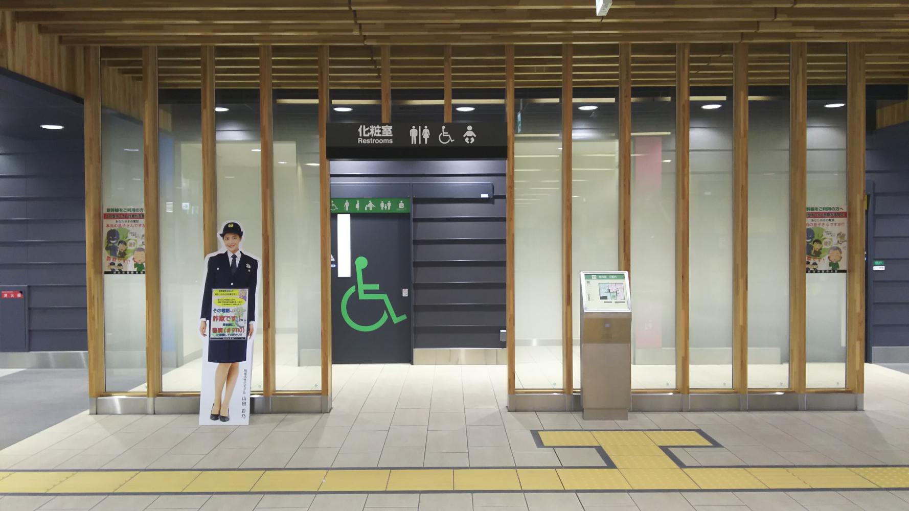 joetsu-myoko2-5.jpg