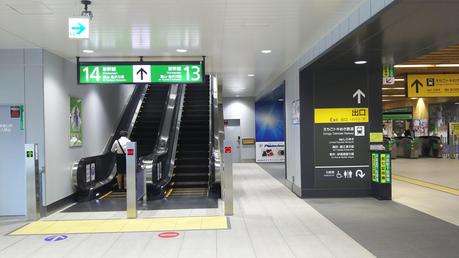 joetsu-myoko2-8.jpg