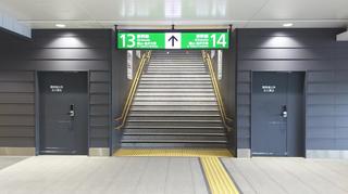 joetsu-myoko2-9.jpg