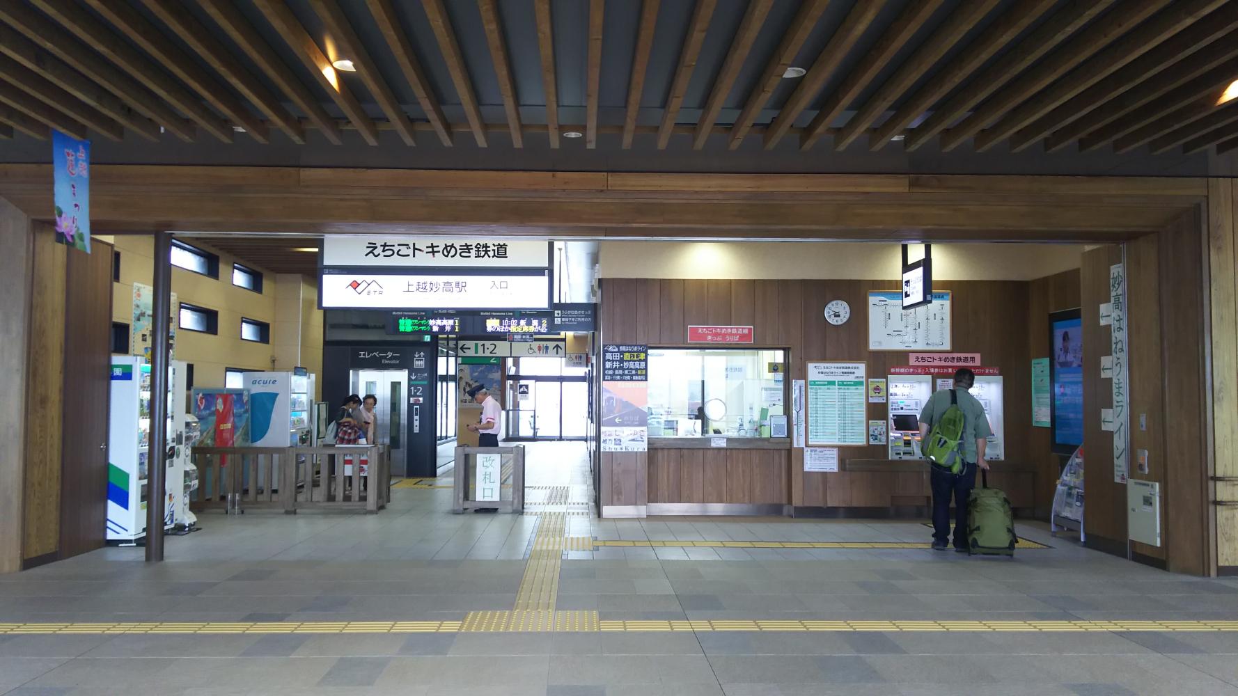 joetsu-myoko3-1.jpg