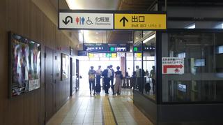 joetsu-myoko3-2.jpg