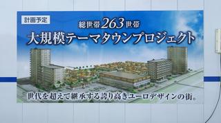 kamitokoro201805-2.jpg
