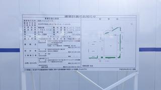 kamitokoro20181218-1.jpg