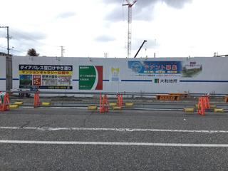 kamitokoro20181218-5.jpg