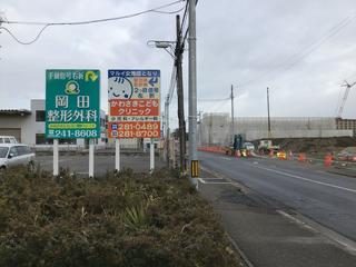 kamitokoro20190114-6.jpg
