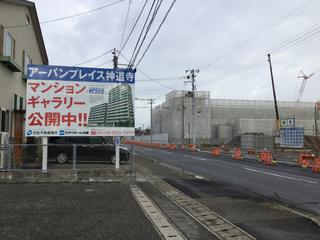 kamitokoro20190114-7.jpg