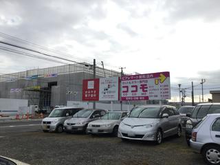 kamitokoro20190114-8.jpg