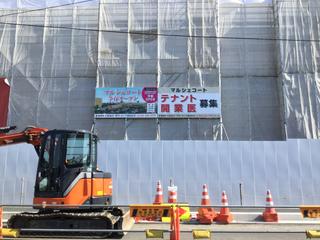 kamitokoro20190218-8.jpg