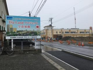 kamitokoro20190307-6.jpg