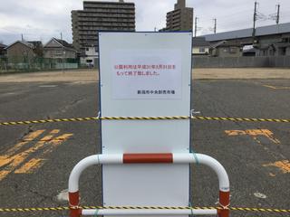 kamitokoro20190403-14.jpg