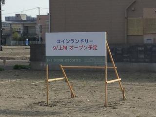 kamitokoro20190515-10.jpg