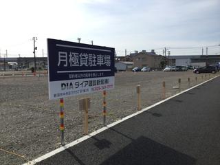 kamitokoro20190515-5.jpg