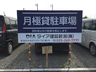 kamitokoro20190515-6.jpg