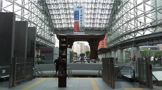 kanazawasta1-2.jpg