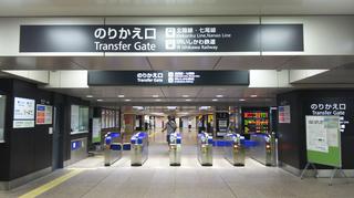 kanazawasta2-10.jpg