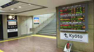 kanazawasta3-3.jpg