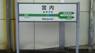 miyauchista9.jpg