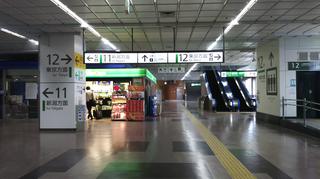 nagaoka4.jpg