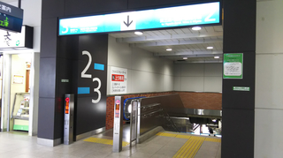 nagaokasta28.jpg