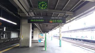 nagaokasta31.jpg
