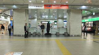 nagaokasta4.jpg