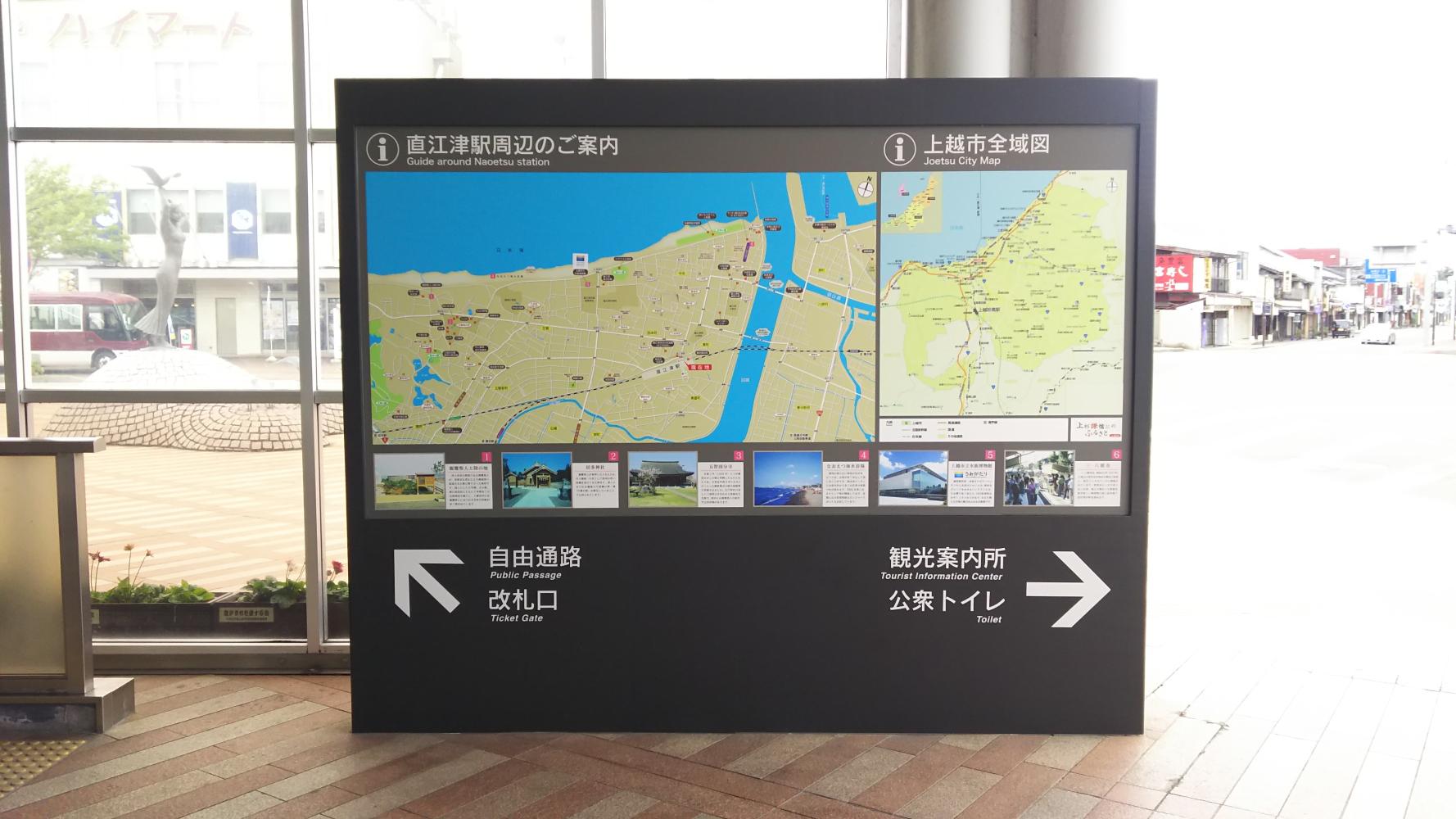naoetsu_sta1-5.jpg
