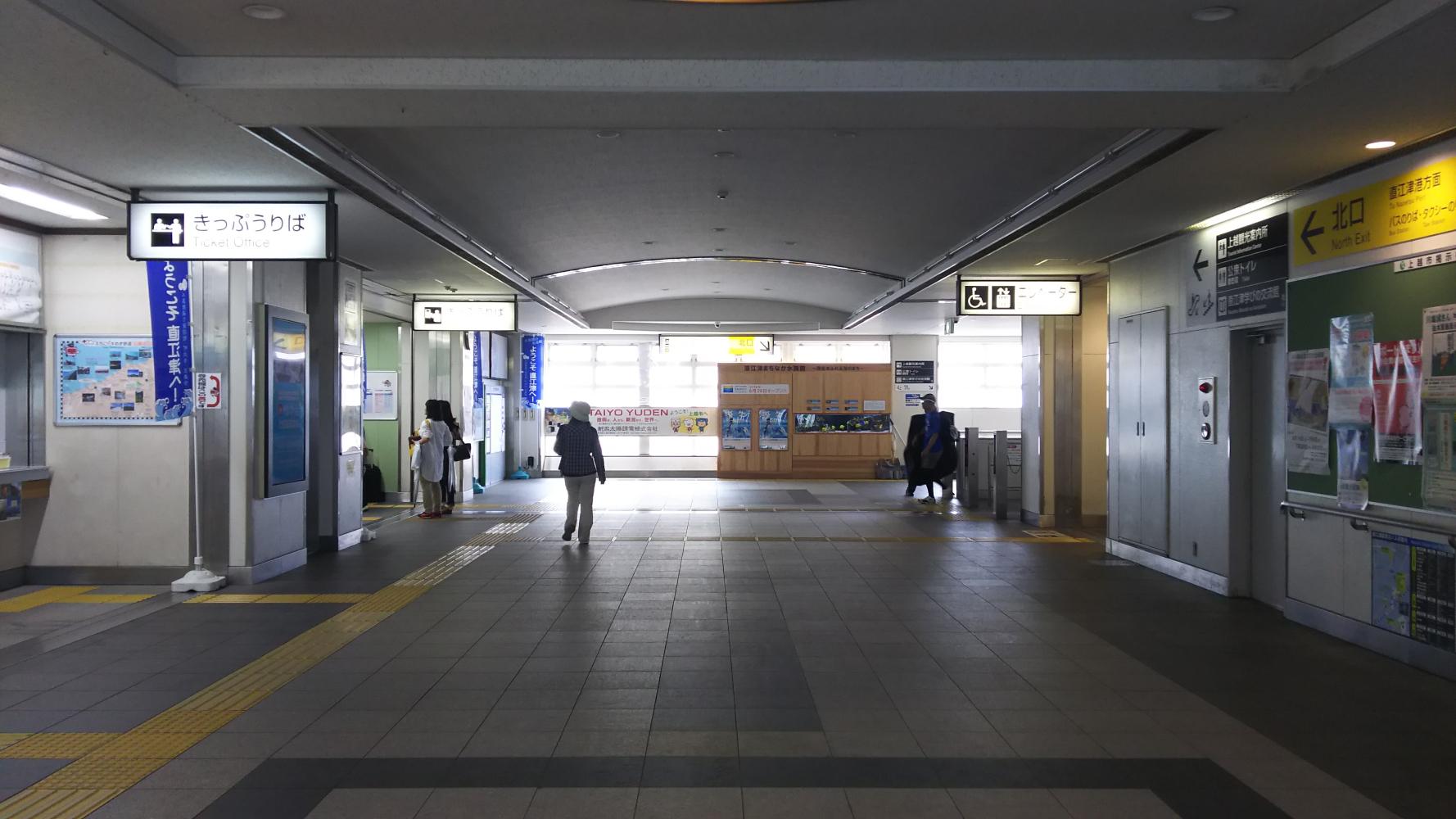 naoetsu_sta2-1.jpg