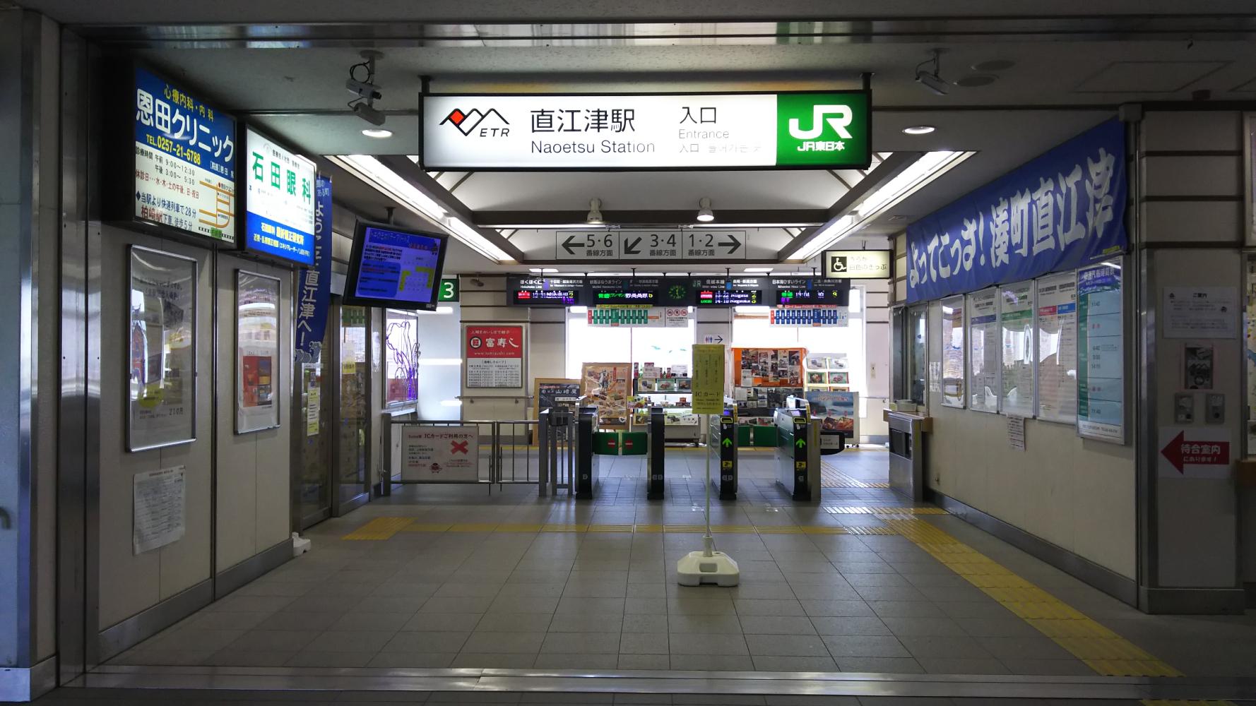 naoetsu_sta2-6.jpg