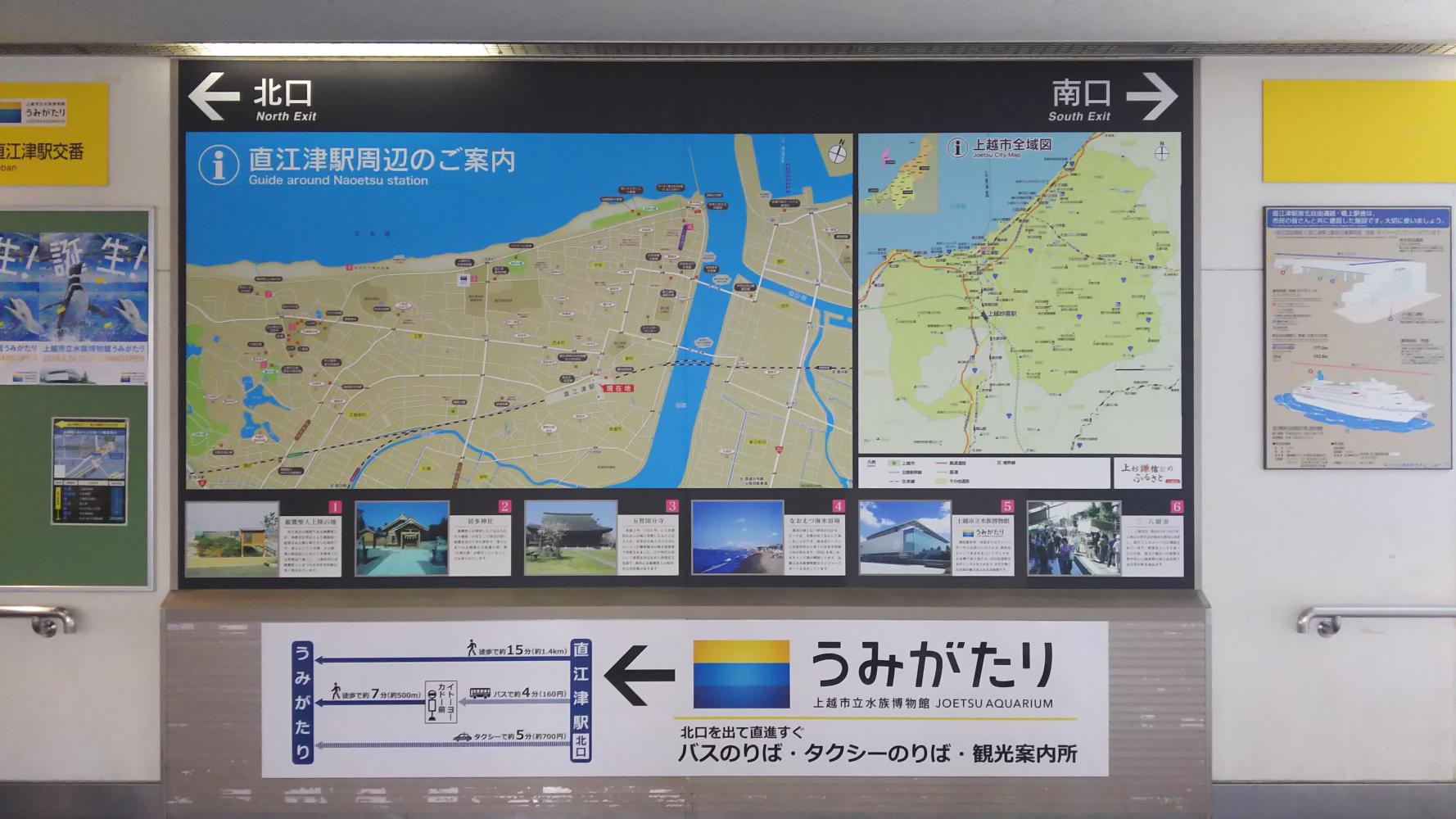 naoetsu_sta2-7.jpg