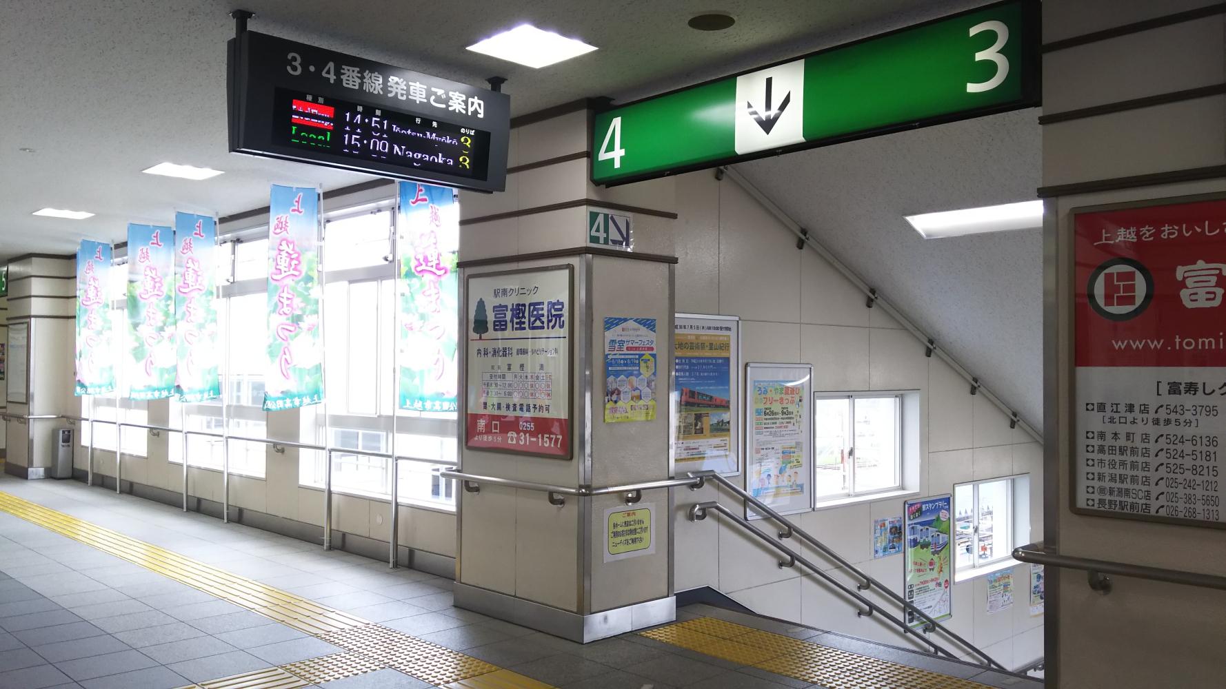 naoetsu_sta3-3.jpg