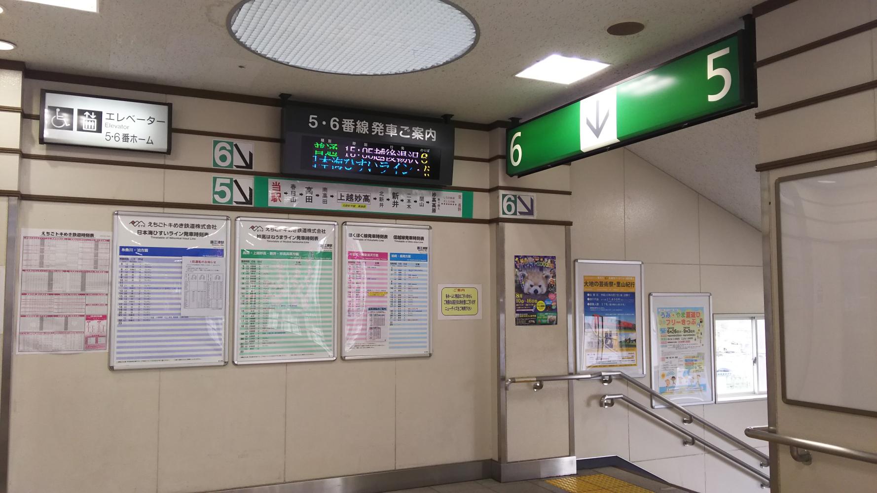 naoetsu_sta3-4.jpg