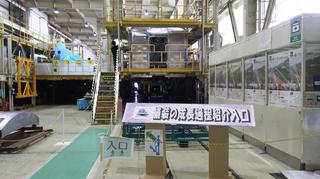 niitsu_rail20183-9.jpg