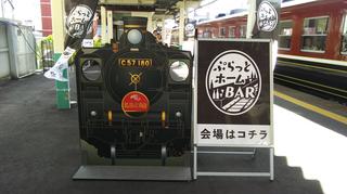 niitsu_rail20184-15.jpg
