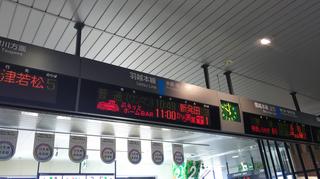niitsu_rail20184-4.jpg