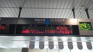 niitsu_rail20184-5.jpg