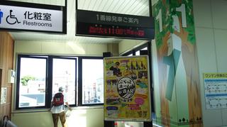 niitsu_rail20184-6.jpg
