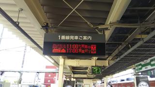 niitsu_rail20184-8.jpg
