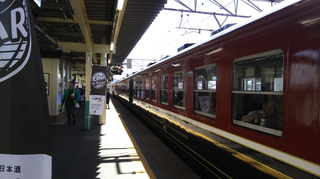 niitsu_rail20184-9.jpg