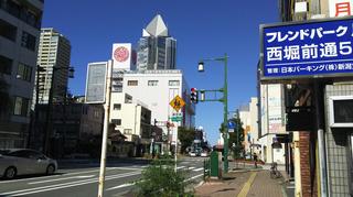 nishibori13.jpg