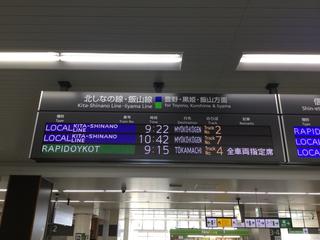 oykot1-3.jpg