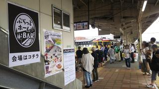 platformbar-kashiwazaki-1.jpg