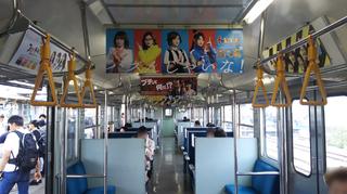 platformbar-kashiwazaki-21.jpg